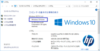 Win10Home_User06.png